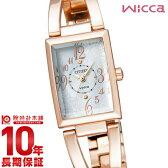 【ポイント10倍】【新作】シチズン ウィッカ wicca エコドライブ ソーラーテック NA15-1563 [国内正規品] レディース 腕時計 時計