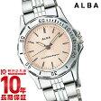 セイコー アルバ ALBA 100m防水 APDS073 [国内正規品] レディース 腕時計 時計