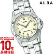 【ポイント10倍】【新作】セイコー アルバ ALBA 100m防水 APDS095 [国内正規品] レディース 腕時計 時計
