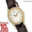 【2000円OFFクーポン】セイコーセレクション SEIKOSELECTION SSDA008 [正規品] レディース 腕時計 時計