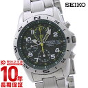セイコー 逆輸入モデル SEIKO クロノグラフ 100m防水 SND377P(SZER017) [正規品] メンズ 腕時計 時計【あす楽】