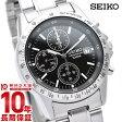 【新作】セイコー 逆輸入モデル SEIKO クロノグラフ 100m防水 SND367P1(SND367PC) [国内正規品] メンズ 腕時計 時計