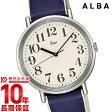 セイコー アルバ ALBA リキワタナベ AABT003 [国内正規品] メンズ 腕時計 時計