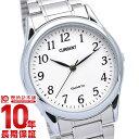 【30%オフ】3年保証 セイコー メンズ 腕時計 CURRENT AXYN005 SEIKO【当店限定!3年保証】セイ...