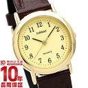 セイコー SEIKO カレント AXZN010 [正規品] レディース 腕時計 時計【あす楽】