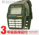 【8000円以上送料無料】【腕時計】【カシオ】【CASIO】データバンク DBC150B-1 【日本未発...