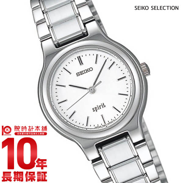 腕時計, レディース腕時計  SEIKOSELECTION SSDN003