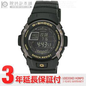 【送料無料】【52%OFF】【半額以下】 カシオ Gショック G-SHOCKカシオ G-SHOCK 腕時計(CASIO...