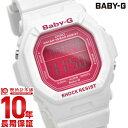 カシオ ベビーG BABY-G ホワイト×ピンク BG-56...