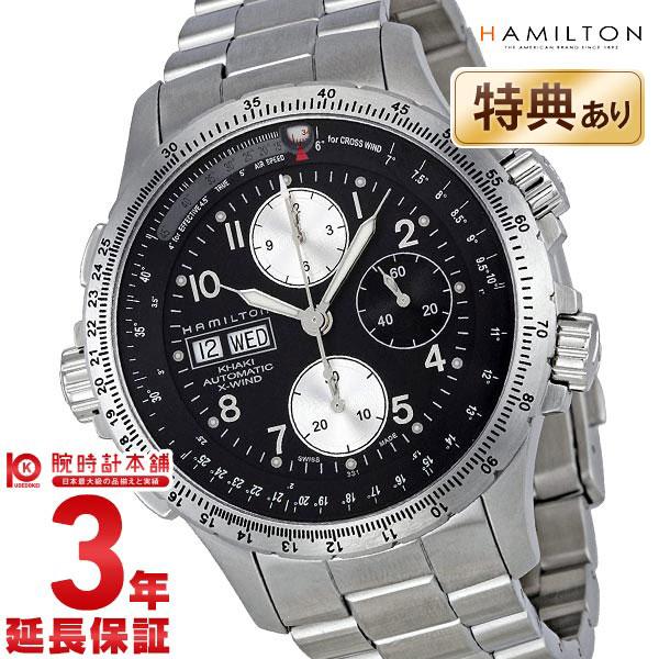 139ef2bf95 レザー メンズ アビエイション ウォッチ 時計 アビエーション ブランド 腕時計 メンズウォッチ パワーリザーブ 【ハミルトン 公式