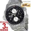ハミルトン カーキ HAMILTON アビエイションX-ウィンド H77616133 メンズ腕時計 時計
