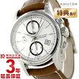 ハミルトン HAMILTON ジャズマスタークロノオート H32616553 メンズ腕時計 時計【あす楽】