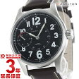 ハミルトン カーキ HAMILTON フィールドメカオフィサー H69619533 メンズ腕時計 時計【あす楽】
