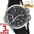 ハミルトン カーキ HAMILTON ネイビーGMT H77615333 メンズ腕時計 時計【あす楽】