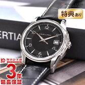 【先着2000名様限定1000円割引クーポン】ハミルトン ジャズマスター HAMILTON ジェント H32411735 [海外輸入品] メンズ 腕時計 時計【あす楽】【あす楽】