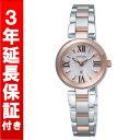 【30%OFF】3年保証 シチズン レディース 腕時計 時計 クロスシー XCB38-9032 CTIZEN 限定セール...