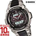 【送料無料】【30%OFF】カシオ Gショック G-SHOCKカシオ G-SHOCK CASIO Gショック MT-G 電波時...