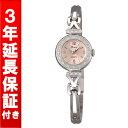 【送料無料】【30%OFF】オリエント ダイアナオリエント ORIENT ダイアナ WP0031RP 腕時計 レデ...