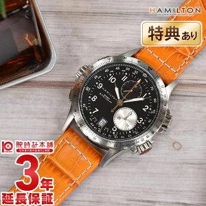 【送料無料】ハミルトン(HAMILTON) メンズ腕時計 カーキ アビエイション ETO AVIATION ETOハミ...