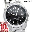 【2000円OFFクーポン】シチズン レグノ REGUNO ソーラー電波 RS25-0343H [正規品] メンズ 腕時計 時計