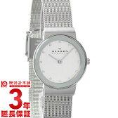 【先着5000枚限定200円割引クーポン】スカーゲン SKAGEN ウルトラスリム 358SSSD [海外輸入品] レディース 腕時計 時計