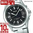 セイコーセレクション SEIKOSELECTION ソーラー電波 100m防水 SBTM017 [正規品] メンズ 腕時計 時計