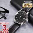 ハミルトン HAMILTON ジャズマスタービューマチック40mm H32515535 メンズ腕時計 時計【あす楽】