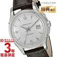 ハミルトン HAMILTON ジャズマスタービューマチック40mm H32515555 メンズ腕時計 時計【あす楽】