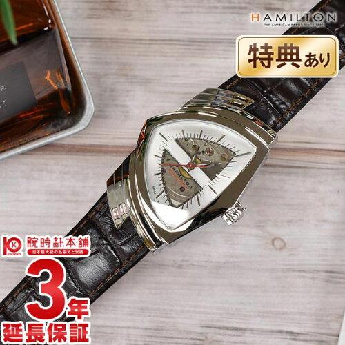 ハミルトンベンチュラHAMILTONオートH24515551メンズ