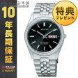 【ポイント10倍】シチズン CITIZEN シャレックス ソーラー SXB30-0086 [国内正規品] メンズ 腕時計 時計