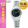 【ポイント10倍】シチズン CITIZEN シャレックス ソーラー SXA31-0086 [国内正規品] レディース 腕時計 時計