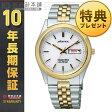 【ポイント10倍】シチズン CITIZEN シャレックス ソーラー SXB30-0087 [国内正規品] メンズ 腕時計 時計