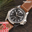【ショッピングローン12回金利0%】ハミルトン カーキ HAMILTON フィールドキングオート H64455533 [海外輸入品] メンズ 腕時計 時計