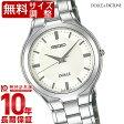 セイコー ドルチェ&エクセリーヌ DOLCE&EXCELINE SACM107 メンズ腕時計 時計【あす楽】