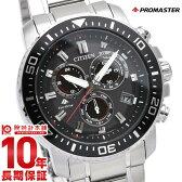 【先着2000名様限定1000円割引クーポン】【36回金利0%】[P_10]シチズン プロマスター PROMASTER ソーラー電波 クロノグラフ PMP56-3051 [正規品] メンズ 腕時計 時計