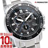 【先着2000名様限定1000円割引クーポン】【36回金利0%】[P_10]シチズン プロマスター PROMASTER ソーラー電波 クロノグラフ PMP56-3052 [正規品] メンズ 腕時計 時計