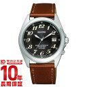 【25日限定!楽天カードポイントアップと+5%還元】 シチズン レグノ REGUNO ソーラー電波 RS25-0348H [正規品] メンズ 腕時計 時計