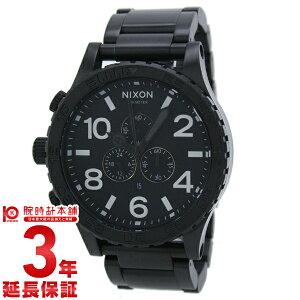 【送料無料】【51%OFF】【半額以下】NIXON ニクソン腕時計 THE 51-30 ニクソン時計 NIXONとけ...