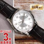 【先着2000名様限定1000円割引クーポン】【24回金利0%】【最安値挑戦中】ハミルトン 腕時計 ジャズマスター HAMILTON ジェント H32411555 [海外輸入品] メンズ 腕時計 時計【あす楽】
