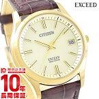シチズン エクシード EXCEED ソーラー電波 EAG74-2942 [正規品] メンズ 腕時計 時計【24回金利0%】