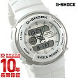 【ポイント15倍】【新作】カシオ Gショック G-SHOCK STANDARD G-SPIKE ホワイト×ホワイト G-300LV-7AJF [国内正規品] メンズ 腕時計 時計