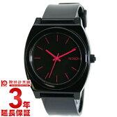 【先着5000枚限定200円割引クーポン】ニクソン NIXON タイムテラー ブライトピンク×ブラック A119-480 [海外輸入品] メンズ&レディース 腕時計 時計