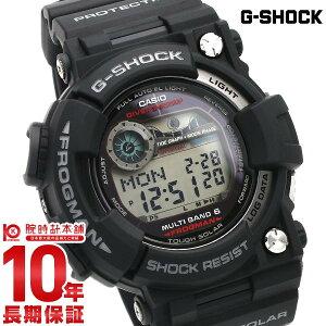【送料無料】【30%OFF】カシオ Gショック G-SHOCKカシオ CASIO G-SHOCK FROGMAN Gショック フロ...