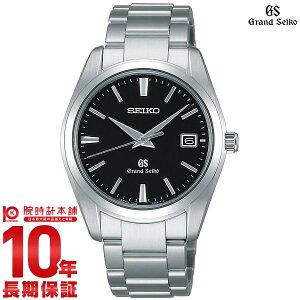 3年保証 セイコー メンズ 腕時計 GrandSeiko グランドセイコー SBGX061 SEIKO【3年保証】セイコ...