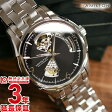 【ショッピングローン12回金利0%】ハミルトン ジャズマスター HAMILTON オープンハート H32565135 [海外輸入品] メンズ 腕時計 時計【あす楽】