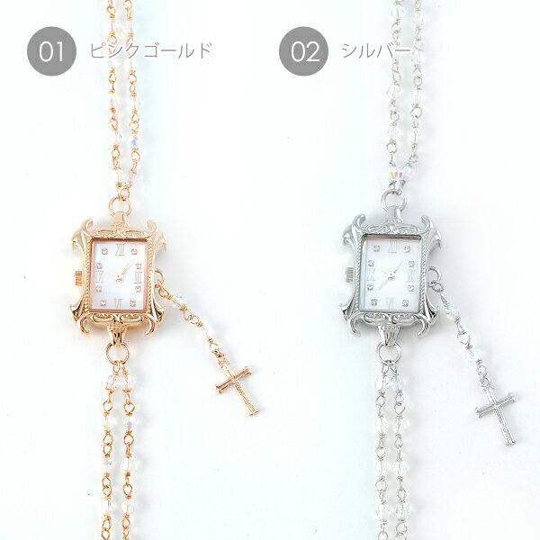 マリエプロデュース Marie レディース(女)サイズ C007PGO 腕時計 #72941-00-01