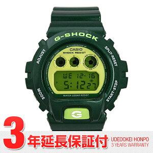 【送料無料】 カシオ Gショック G-SHOCKカシオ CASIO G-ショック G-SHOCK 液晶 /グリーン・緑 ...