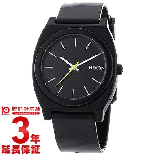 ニクソン NIXON タイムテラー ブラック A119-000 [海外輸入品] メンズ&レディース 腕時計 時計【...