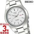 【先着5000枚限定200円割引クーポン】セイコー5 逆輸入モデル SEIKO5 機械式(自動巻き) SNK601K1 [海外輸入品] メンズ 腕時計 時計