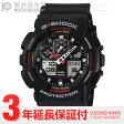 【最安値挑戦中】カシオ 腕時計 Gショック G-SHOCK 腕時計 アナデジモデル ワールドタイム GA-100-1A4DR [海外輸入品] メンズ 腕時計 時計【あす楽】